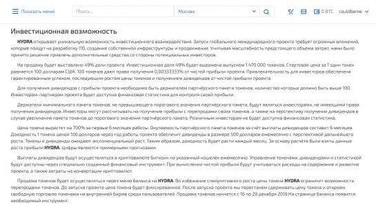 Darknet anonymous hyrda как пользоваться тор браузере на андроиде hyrda