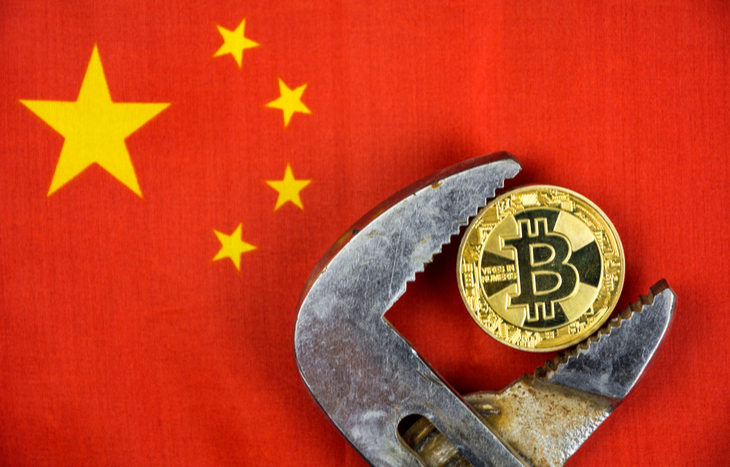 Rumors of China and cryptocurrency - Bitcoin's uneasy relationship Continue - AZCoin News