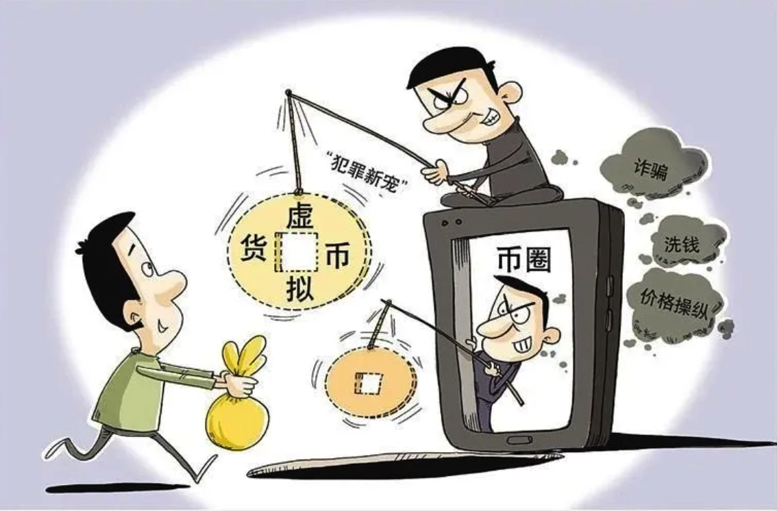 chinese-police-have-arrested-over-1000-people-on-money-laundering-charges-by-using-cryptocurrency